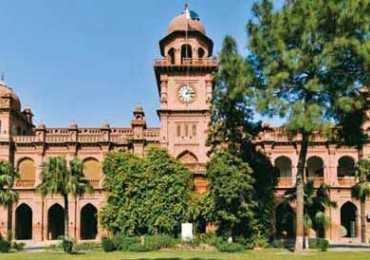 Punjab University PU MS, MPhil, MSc, PhD Entry Test Result 2019