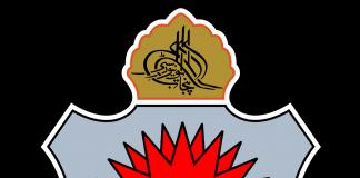 Punjab University PU Pharm D Admission 2017