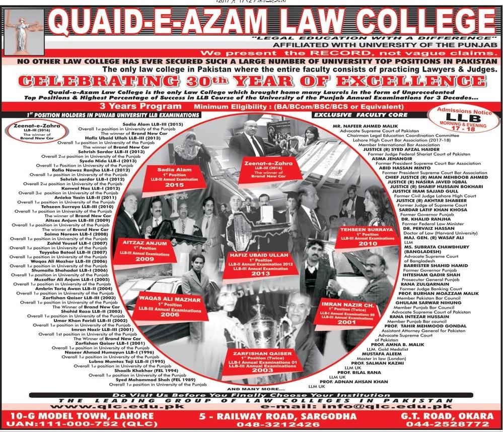 Quaid E Azam Law College Lahore Admission 2017, Merit List, Fee Structure