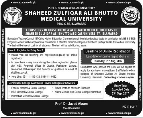 Shaheed Zulfikar Ali Bhutto Medical University MBBS, BDS Admission 2017