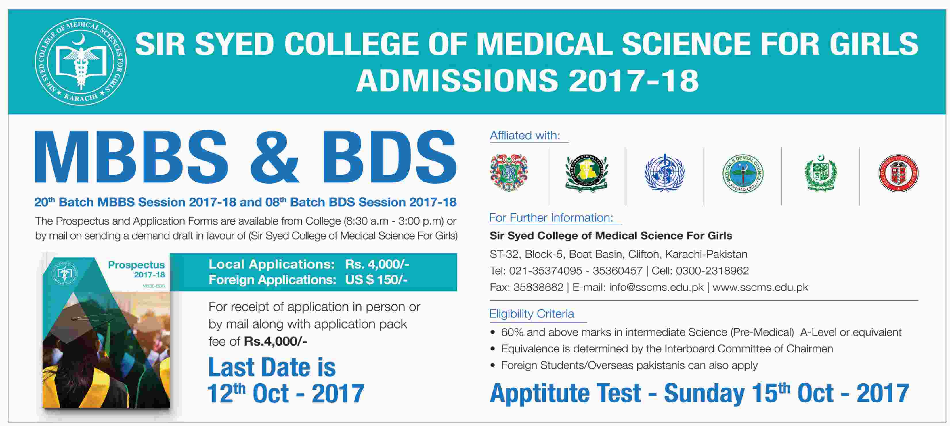 Sir Syed College Of Medical Sciences For Girls MBBS, BDS Admission 2017-2018