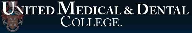United Medical and Dental College Admission 2017 MBBS Form Last date