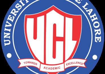 University College Lahore Admission 2018 Form, Last Date