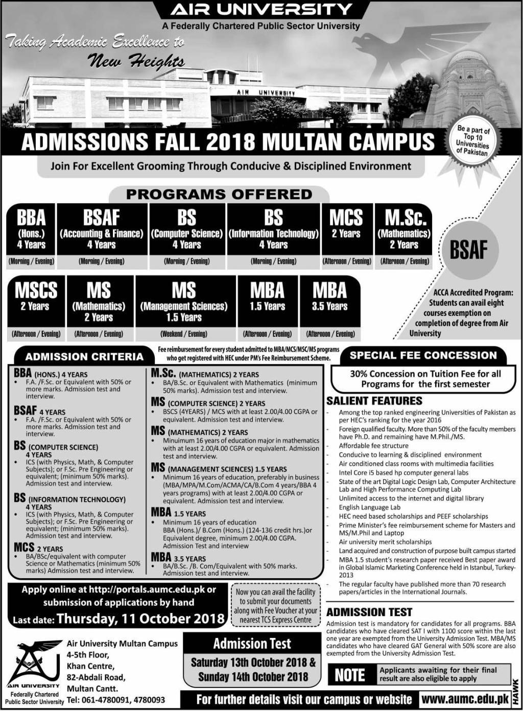 Air University Multan Campus Admission 2018 Advertisement