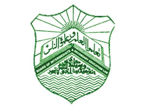 BISE Lahore Intermediate Supplementary Exam 2017
