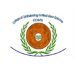 College Of Ophthalmology And Allied Vision Sciences Admission 2018