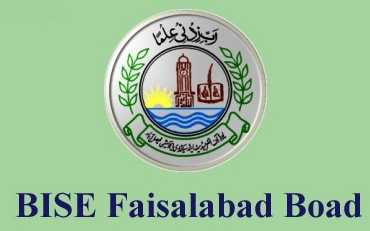 Faisalabad Board Intermediate Supplementary Date Sheet 2016 1st Year, 2nd Year