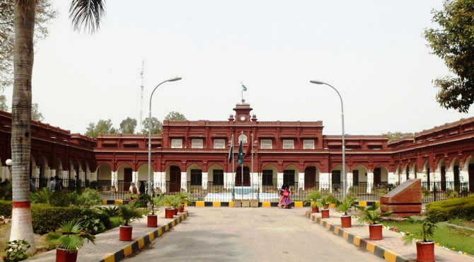 GC University Faisalabad BA, BSC, B.Com, MA, MSc Registration 2019