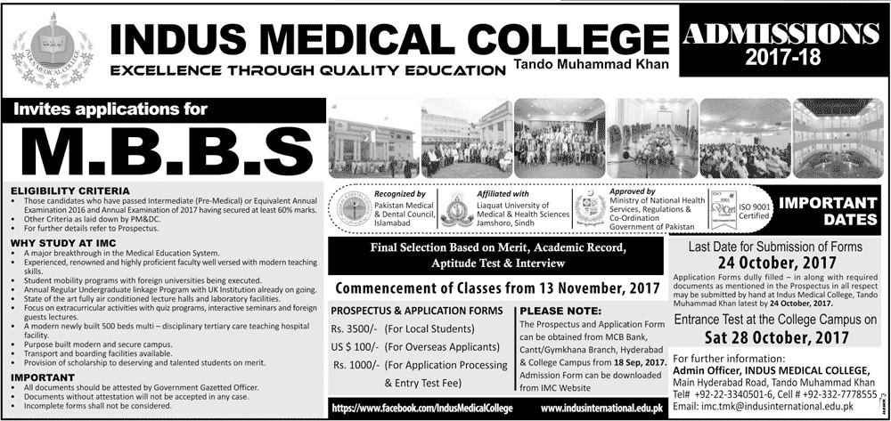 Indus Medical College Tando Muhammad Khan MBBS Admission 2017-2018
