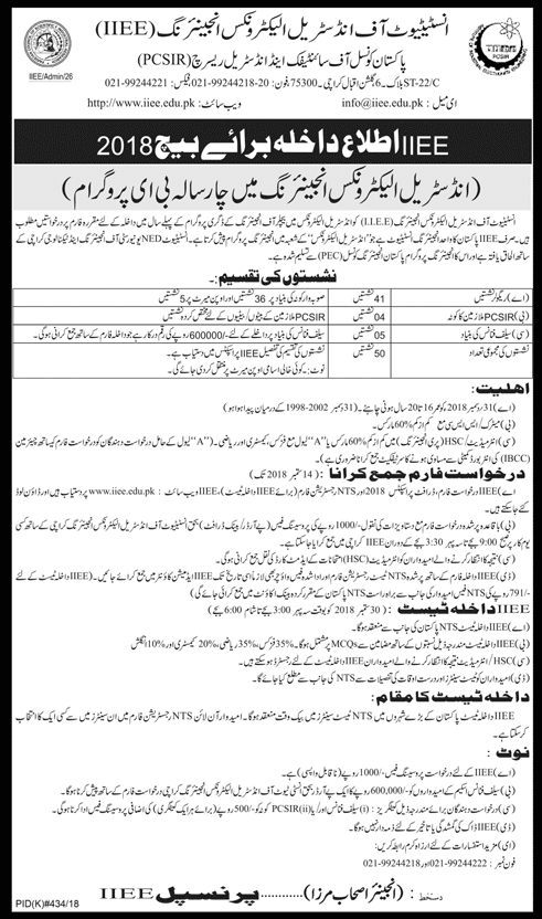 Institute of Industrial Electronics Engineering IIEE Karachi Admissions 2018 Fee Structure