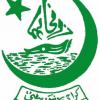 Karachi University Admission 2017 Morning, Evening, Bachelor Form