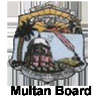 Multan Board Inter Supplementary Exams Date Sheet 2018