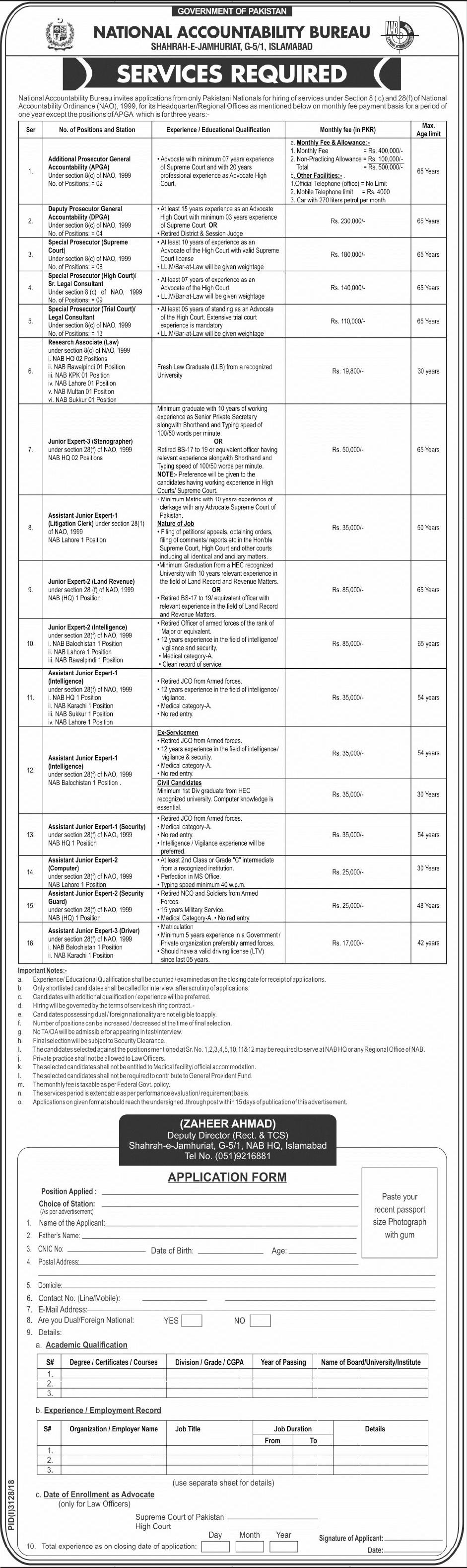 NAB Jobs 2019 National Accountability Bureau Application Form Last Date