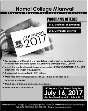 Namal College Mianwali Admission Fall 2017 Form, Test Date