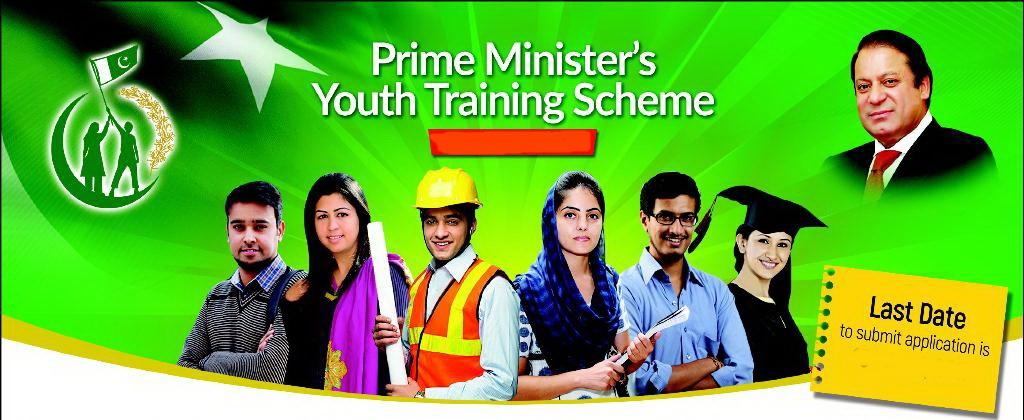 Prime Minister Youth Training / Internship Scheme 2017 Apply Online Date
