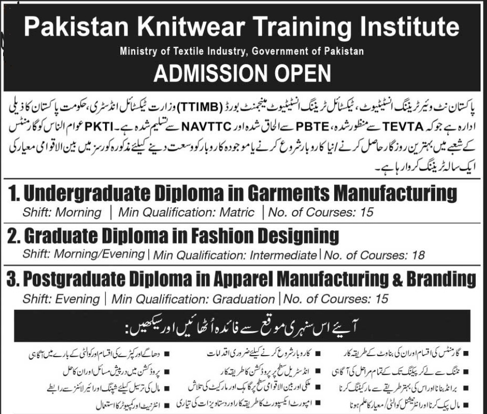Pakistan Knitwear Training Institute Admissions 2018 Form