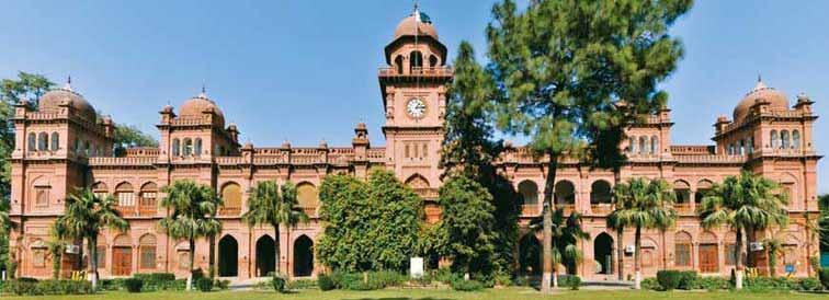 Punjab University PU MA, MSc Part 1 Private Registration 2018 Form, Fee Schedule