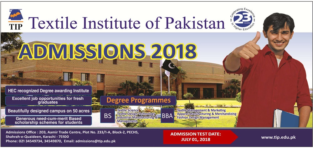 Textile Institute of Pakistan TIP Karachi Admissions 2018