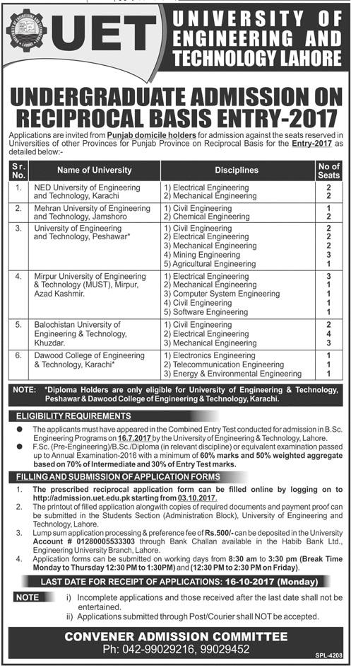 UET Lahore Undergraduate Reciprocal Admissions 2017