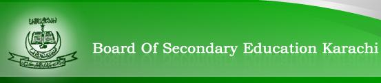 BSEK Karachi Board 9th, 10th Class Supply Result 2018 Science, General Group