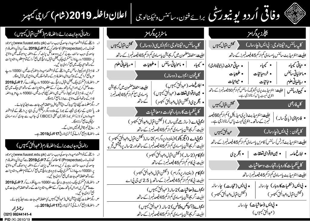 Federal Urdu University FUUAST Evening Admission 2019 Form