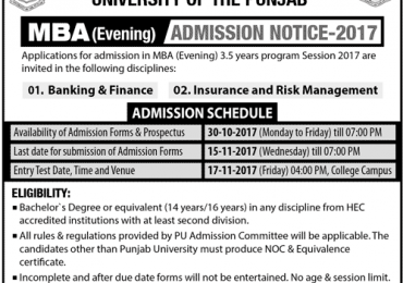 Hailey College of Banking And Finance MBA Evening Admission 2017-2018