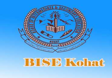 Kohat Board Supply Result 2016 FA, FSc Intermediate Part 1, 2 Online