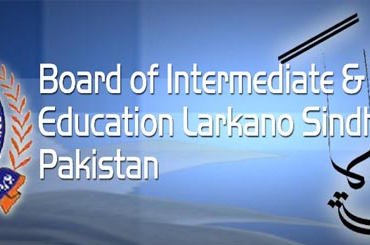Larkana Board 9th, 10th Class Supply Result 2016 Science, General Group