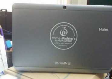 Prime Minister PM Laptop Scheme Specification 2018