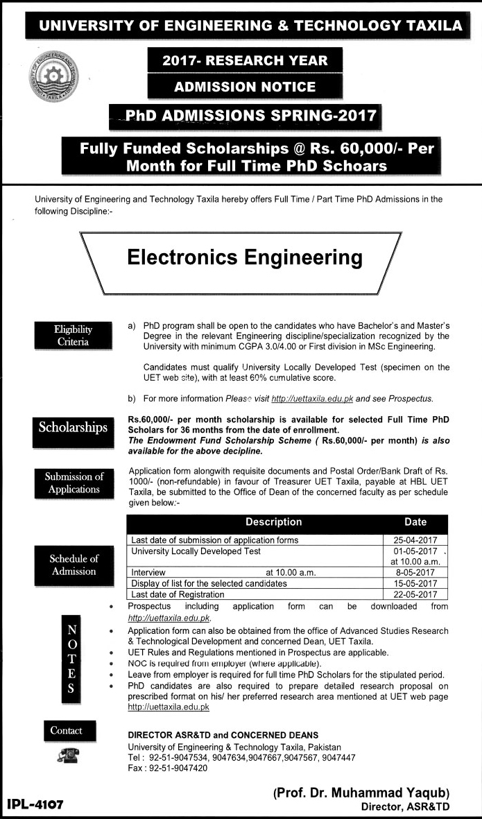 UET Taxila PhD Spring Admissions 2017, Entry Test Result, Merit List