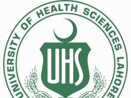 UHS 2nd Merit List 2019 For MBBS, BDS