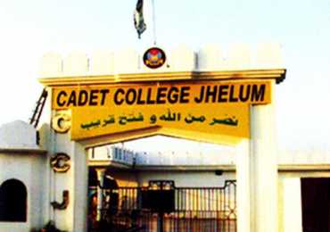 Cadet College Jhelum Admission 2018 Primary Class Admission Form Download