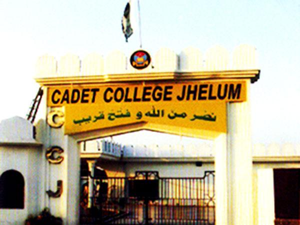 Cadet College Jhelum Admission 2019 Primary Class Admission Form Download