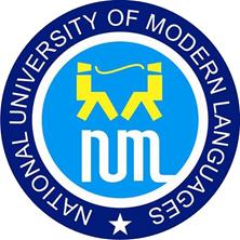 NUML MS/ M.Phil, PhD Admissions Spring 2019 Postgraduate Form Download