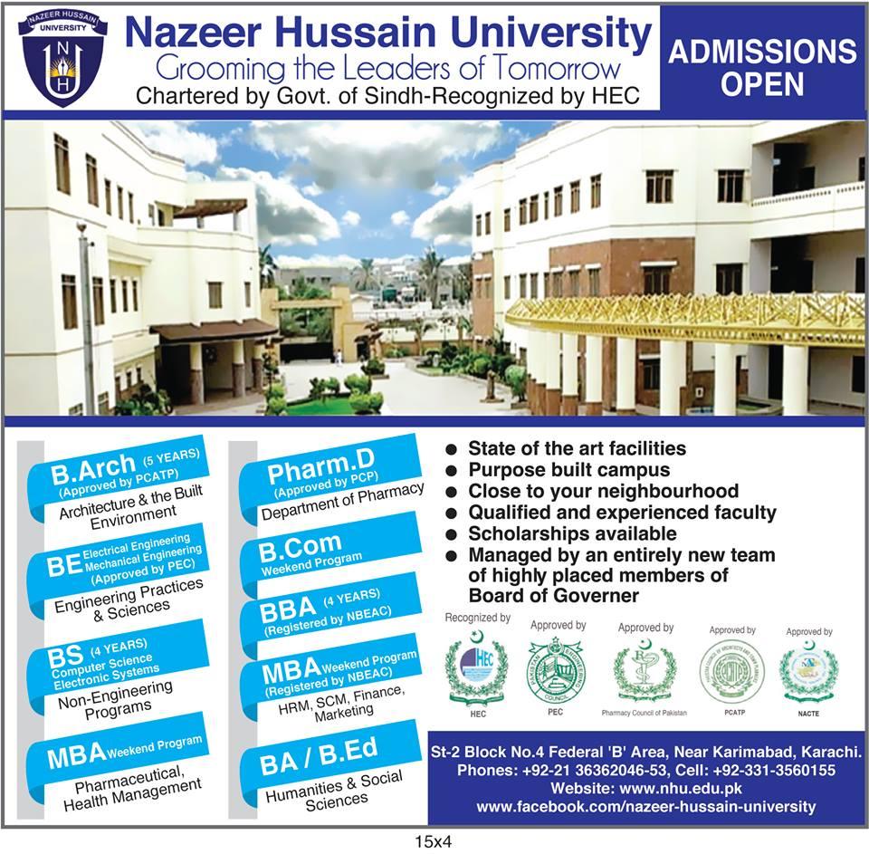 Nazeer Hussain University Karachi Admission 2018 Entry Test Result