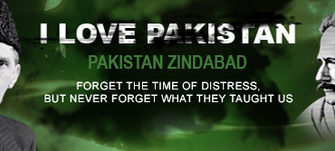 Why I Love Pakistan Essay / Speech With Quotes