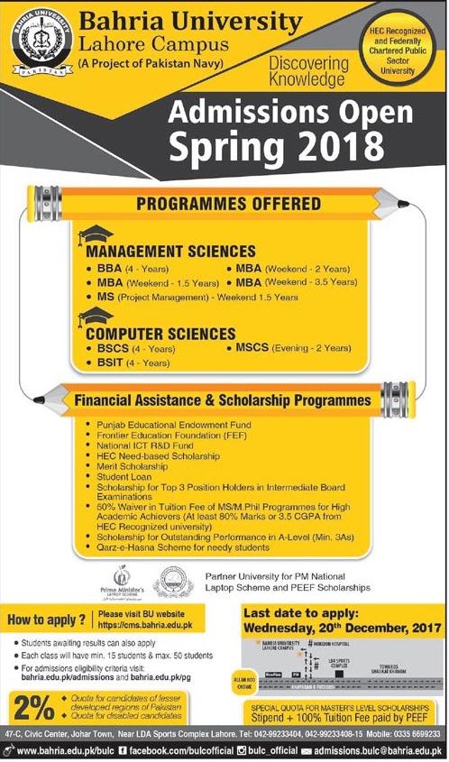 Bahria University Lahore Campus Admission 2018 Form, Entry Test Date