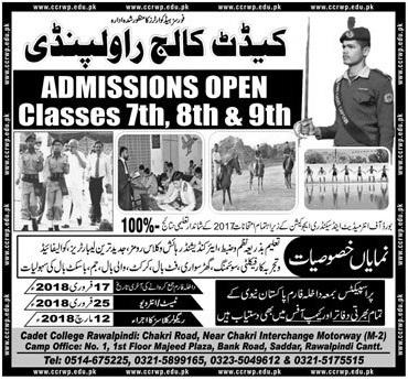 Cadet College Rawalpindi Admissions 2018 Form, Test Result