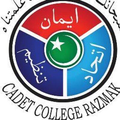 Cadet College Razmak Admission 2018 Form 8th, 1st Year Last Date Advertisement