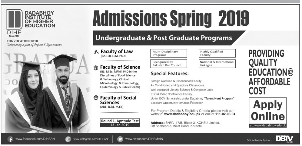 Dadabhoy Institute of Higher Education Admissions 2019