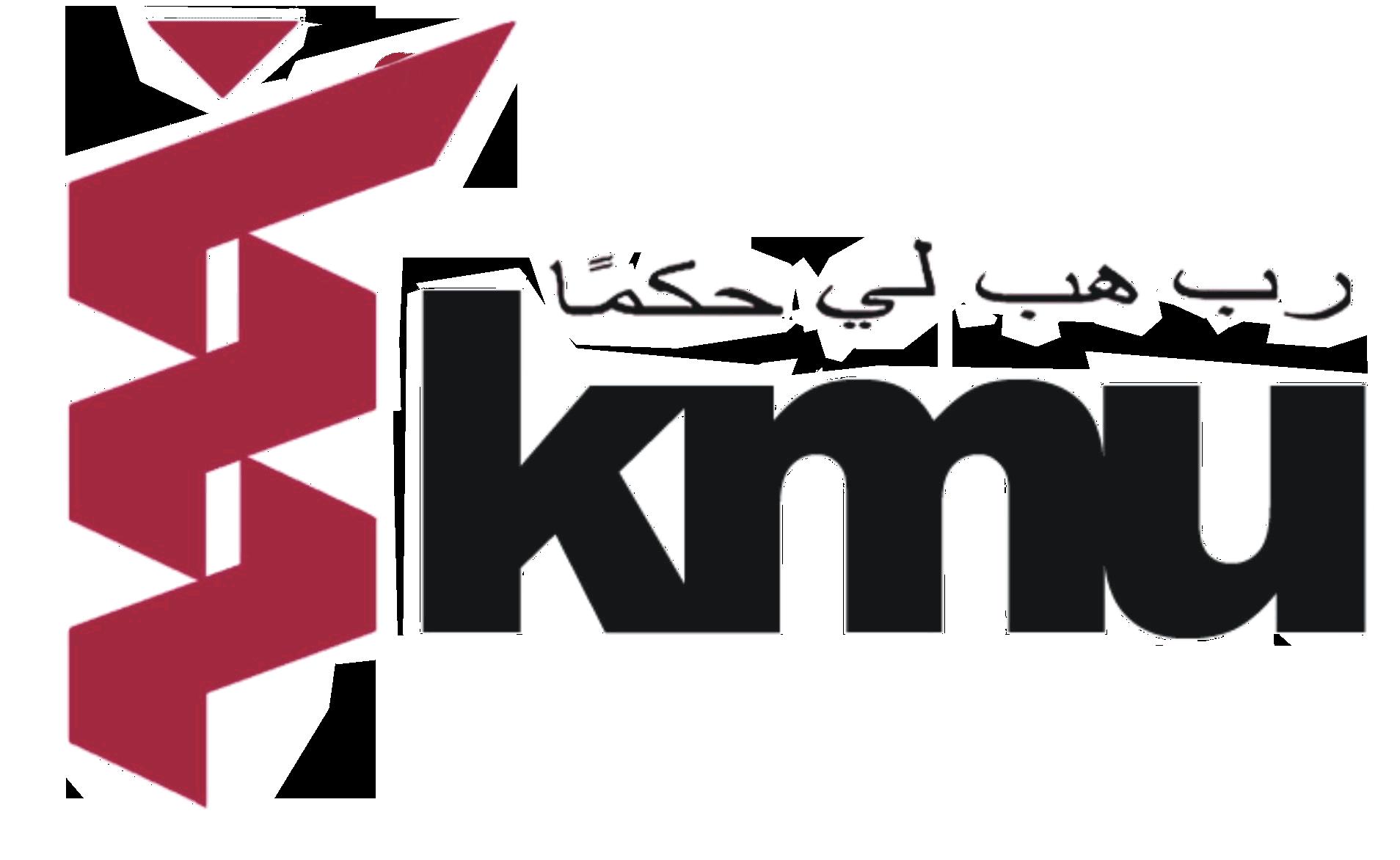 KMU Peshawar Admissions Spring 2018 Graduate, Postgraduate Form Date