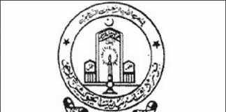 Karachi Board 9th Class Date Sheet 2020 Science, Arts, General
