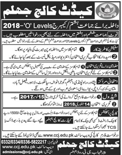Military College Jhelum Admission 8th, 9th Class 2018 Form, Eligibility