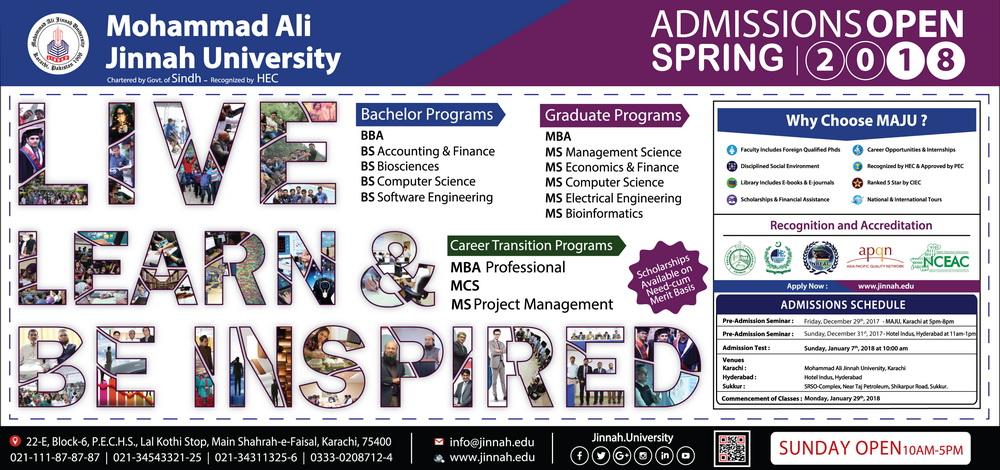 Mohammad Ali Jinnah University MAJU Islamabad Admissions 2018 Form Date