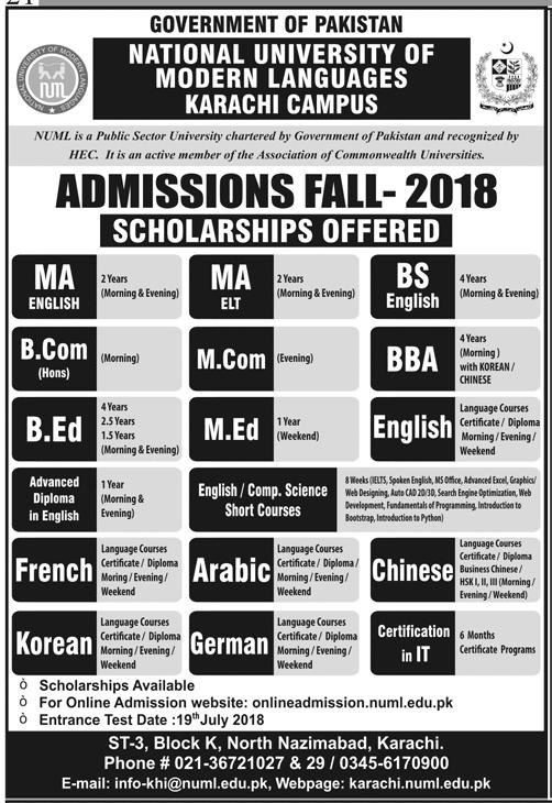 NUML University Undergraduate Admission 2018 Form Last Date