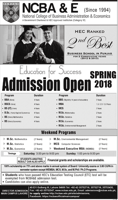 National College of Business Administration NCBA&E Lahore Spring Admission 2018