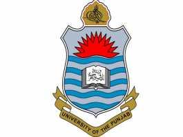 Punjab University PU MS, MPhil, MSc, PhD Merit List 2019 1st, 2nd, 3rd