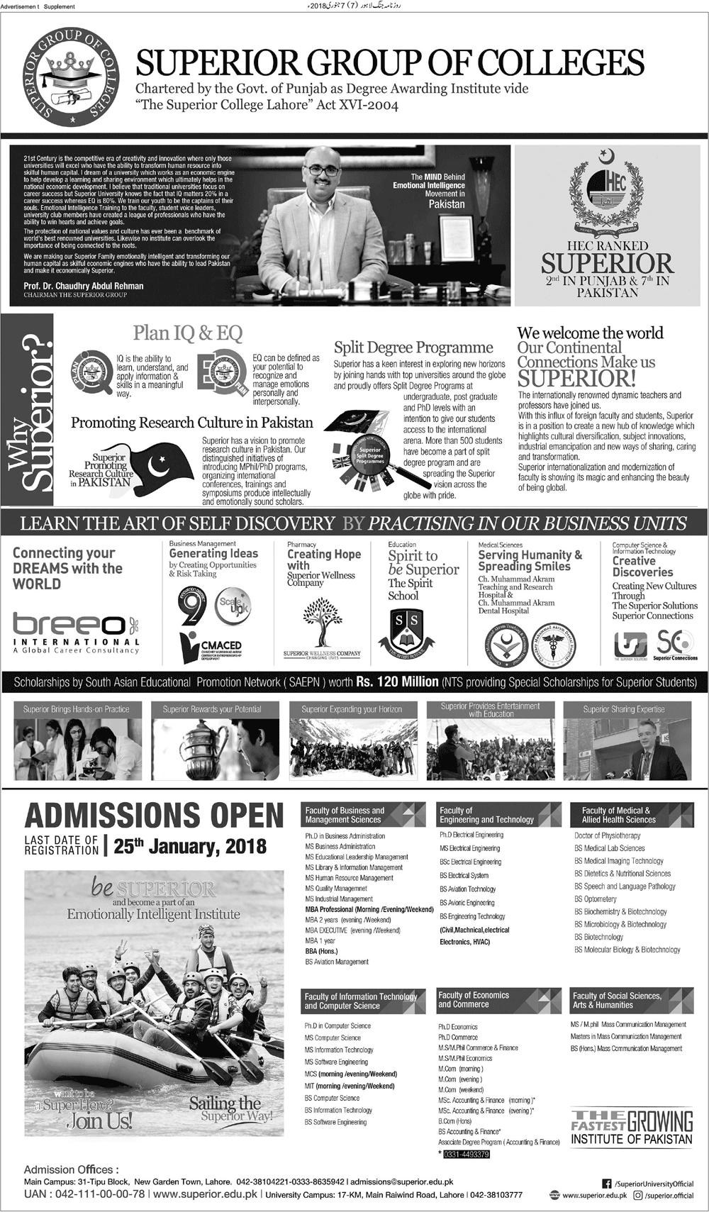 Superior University Lahore Admissions 2018 Form Procedure, Eligibility