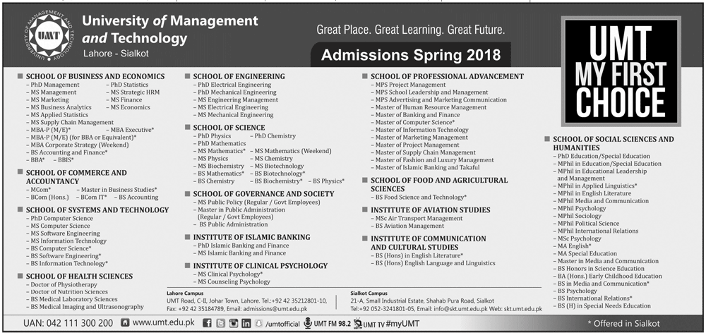 University of Management and Technology UMT Admissions 2018