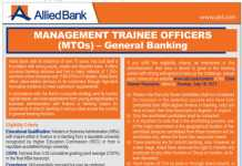 Allied Bank Management Trainee Officer MTO Jobs 2017